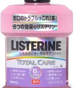リステリン紫は痛いけど副作用はないの?味はきつすぎて不評?