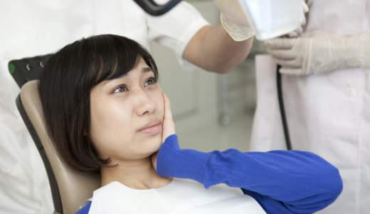 親知らずの奥の歯茎が痛い原因はストレスなの?薬は何を使えばいいの?