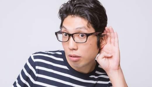 耳垢栓塞の症状は?治療方法や原因についても!