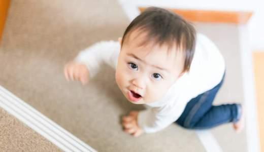 赤ちゃんの股関節が硬い!原因は?柔らかいのもいけない?