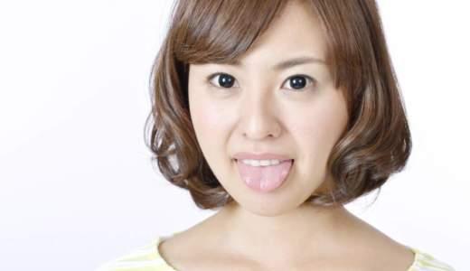 舌の裏が痛い!色が白い、黒いときは病気?原因は何なの?