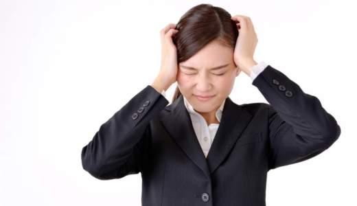 頭がしびれる原因は病気?めまいや肩こりがある場合は?