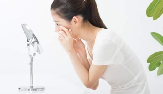 目から膿が出る原因は病気?腫れ、充血がある場合だと・・・