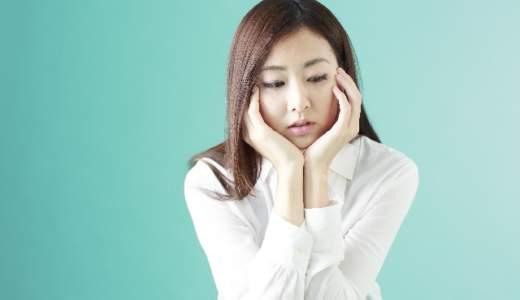 頬骨が痛い!押すと痛い!原因は歯から来てた?頭痛も伴う場合は・・・