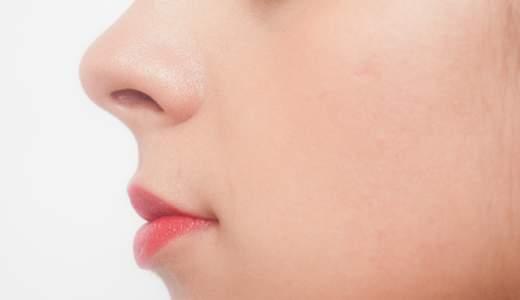 鼻が痛い!考えられる原因、病気は?対処法も解説!