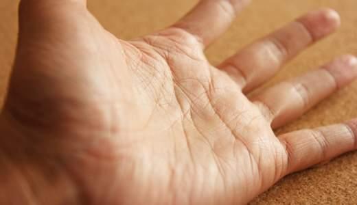 指が曲がらない症状の原因は病気?痛い、痛くない場合それぞれ解説!