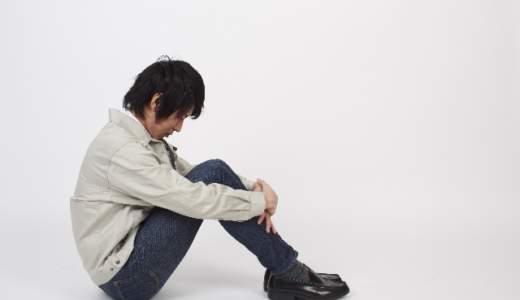 骨肉腫の初期症状は?膝、肩、足首、腕の部位に痛みが出ることが多い?
