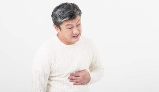 みぞおちの激痛の原因は?夜中突然なったり、食後の胃の痛みは病気?