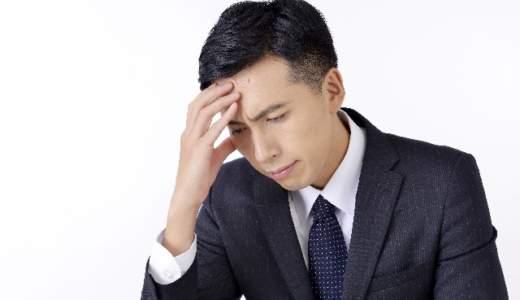 頭が痙攣しピクピクと動くような違和感がある!原因は病気?ストレスや緊張からくるもの?!