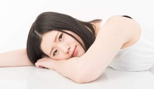 力が抜ける!脱力感の症状の原因は病気?吐き気や眠気が伴う場合は・・・